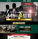 CHANNEL GREEN(チャンネルグリーン)の口コミ・評判・評価