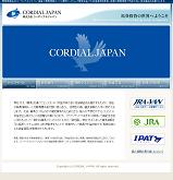 コーディアルジャパンの口コミ・評判・評価