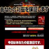風林火山の口コミ・評判・評価