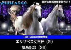 Keiba&Goの口コミ・評判・評価