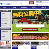 ENRICHの口コミ・評判・評価