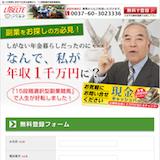 LIBERTEの口コミ・評判・評価