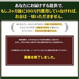 百式の口コミ・評判・評価