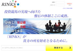 RINKS(リンクス)の口コミ・評判・評価