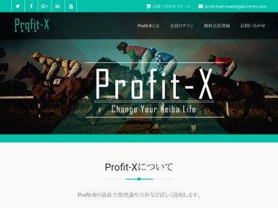 Profit-Xの口コミ・評判・評価