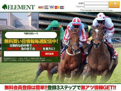 ELEMENTの口コミ・評判・評価