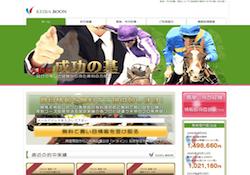 KEIBA BOON(ケイバブーン)の口コミ・評判・評価