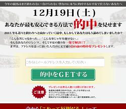 増田 徹の口コミ・評判・評価
