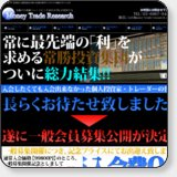 MoneyTradeResearchの口コミ・評判・評価