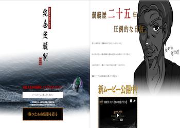 競艇ライフの口コミ・評判・評価