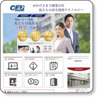 CEB Investment Groupの口コミ・評判・評価