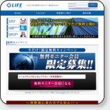 LIFE(ライフ)の口コミ・評判・評価