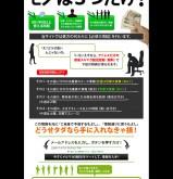 総合競馬報道の口コミ・評判・評価