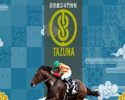 TAZUNAの口コミ・評判・評価