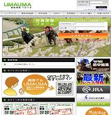 競馬予想UMAUMA(ケイバヨソウウマウマ)の口コミ・評判・評価