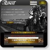 UNIT(ユニット)の口コミ・評判・評価