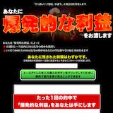 バリュースターズの口コミ・評判・評価