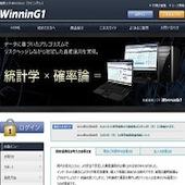 WinninG1(ウイニングワン)の口コミ・評判・評価