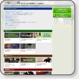 ワールド競馬WEB(ワールドケイバウェブ)の口コミ・評判・評価