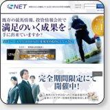 NET(ネット)の口コミ・評判・評価