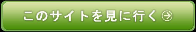 万馬券総合研究所